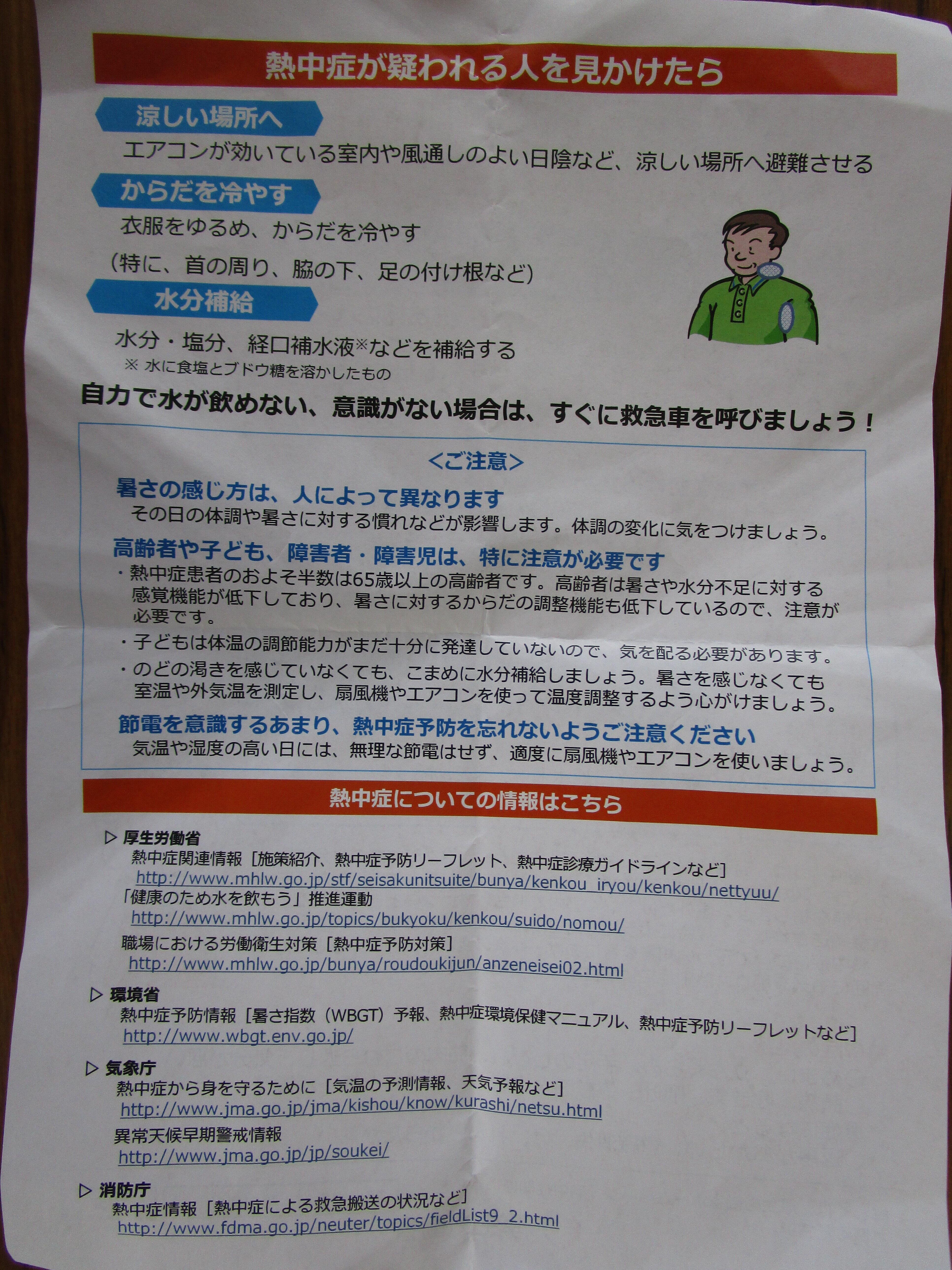 IMG_7467.JPG